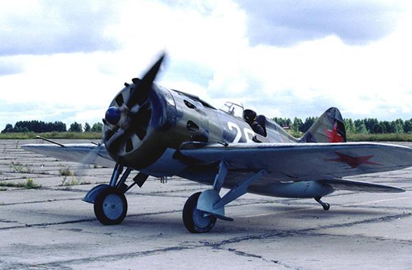 Грозный «Ишак» войны и-16, осел, Самолетостроение, история, длиннопост