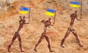 История древней Украины Украинцы, Атлантида, История, Человечество, Наркотики, Украина, Юмор, Политика