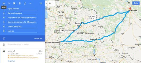 Поездка РБ Беларусь, Зубр, Несвиж, Минск, Длиннопост