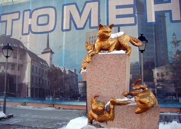 Сквер Сибирских кошек: память о великом подвиге маленьких животных Фото, Кот, Длиннопост, Интересное, Памятник, Искусство, Россия, Тюмень