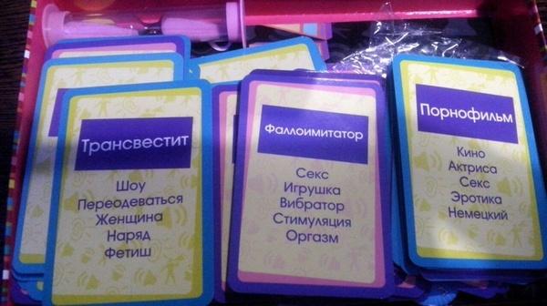 Поиграли... Игры, Дети, 16+, Томск, Магазин, Карточки, Россия, Длиннопост