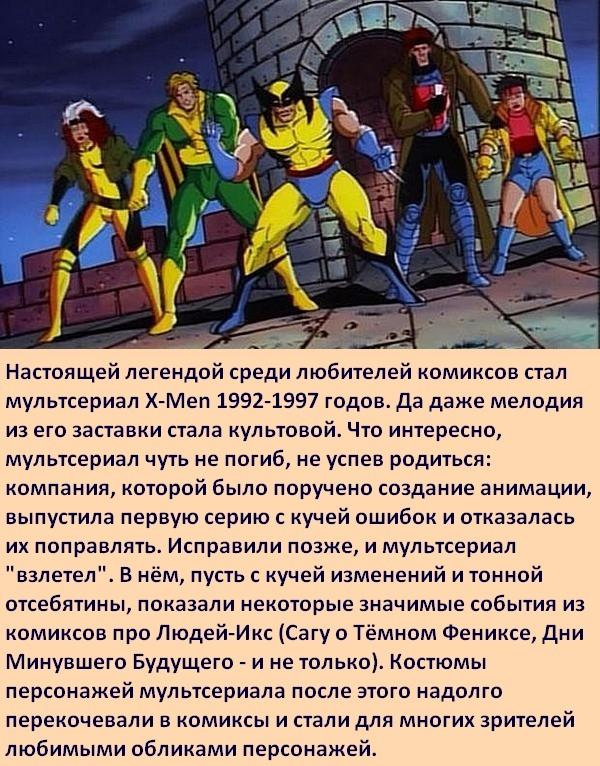 Росомаха и люди-икс / wolverine and the x-men / весь 1 сезон 2008.