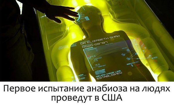 https://cs8.pikabu.ru/post_img/2016/05/17/10/1463503323185040209.jpg