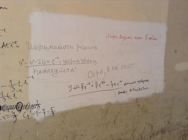 Петербургское графити Санкт-Петербург, Капелла