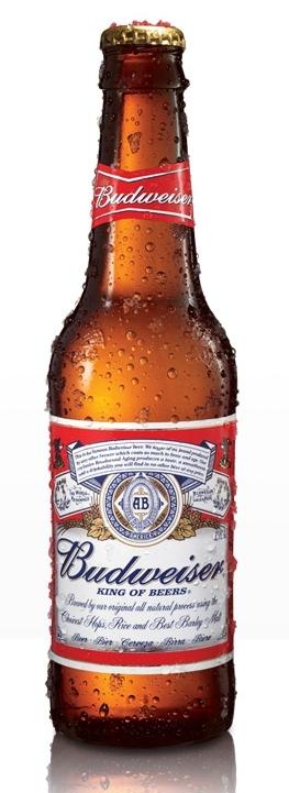 Скрытая камера пить чешское пиво видео
