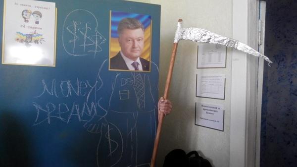 Художника уже ищут порошенко, школа, смерть с косой, роспись по дереву, политика, Украина