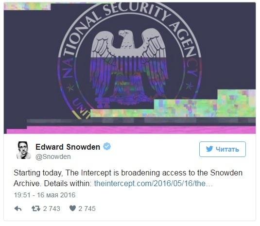 """Базы: Издание Intercept публикует секретные документы из """"Архива Сноудена"""" Архив, Сноуден, Wikileaks, Данные, АНБ, Публикация, Политика"""