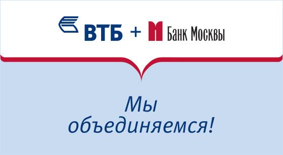 Банк москвы н.новгород реквизиты