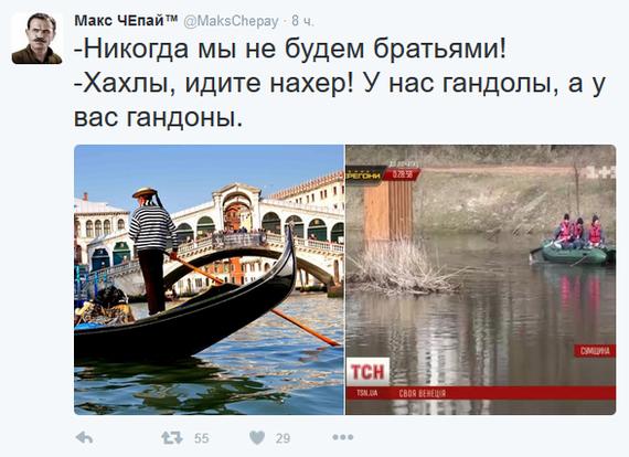 Венеция признала Крым российским Политика, Крым, Украина, Венеция