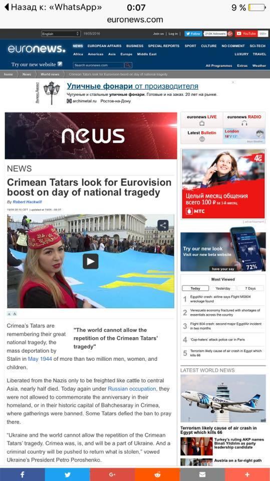 Захарова потребовала извинений от телеканала Euronews за ложь относительно депортации крымских татар Политика, мария захарова, euronews, РИА Новости, информационная война, длиннопост
