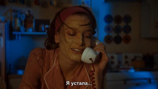 Телефонный разговор Фильмы, Раскадровка, Одиночка, Длиннопост