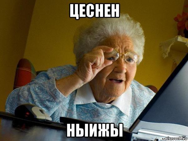 Капча по-ростовски. Цены снижены, Если кто не понял, Ростов-На-Дону, Но это не точно
