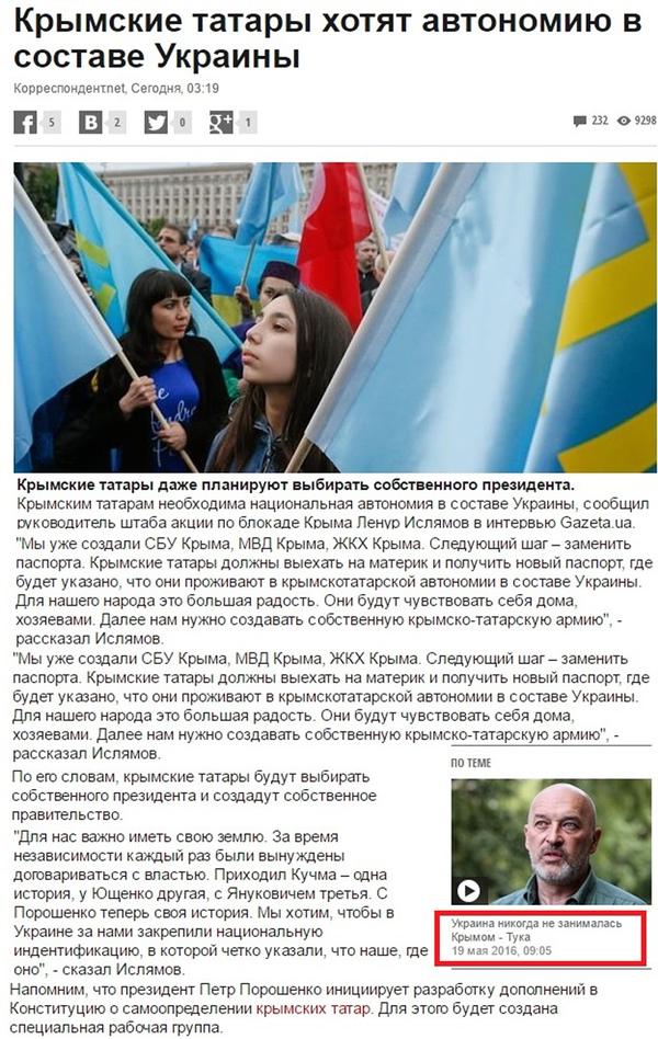 Порно фото крым россия с крымскими татарами 25743 фотография