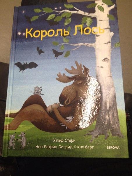 Детская книжка Книги, ИКЕА, Говно, Длиннопост