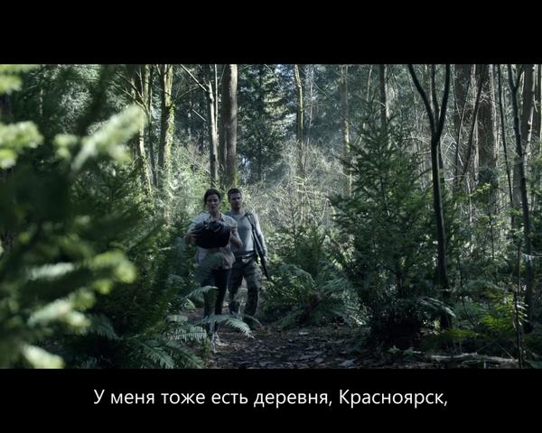 Кейти Лотц В Белье – Стрела (2012)