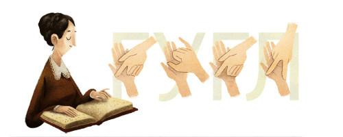 Когда ты жалуешься на жизнь Ольга Скороходова, google, подвиг, человек, слепой, Россия, гифка, длиннопост