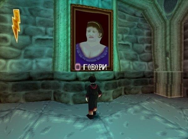 Забавное сходство Гарри Поттер, псковское поpно, картинка с текстом, С просторов, Игры