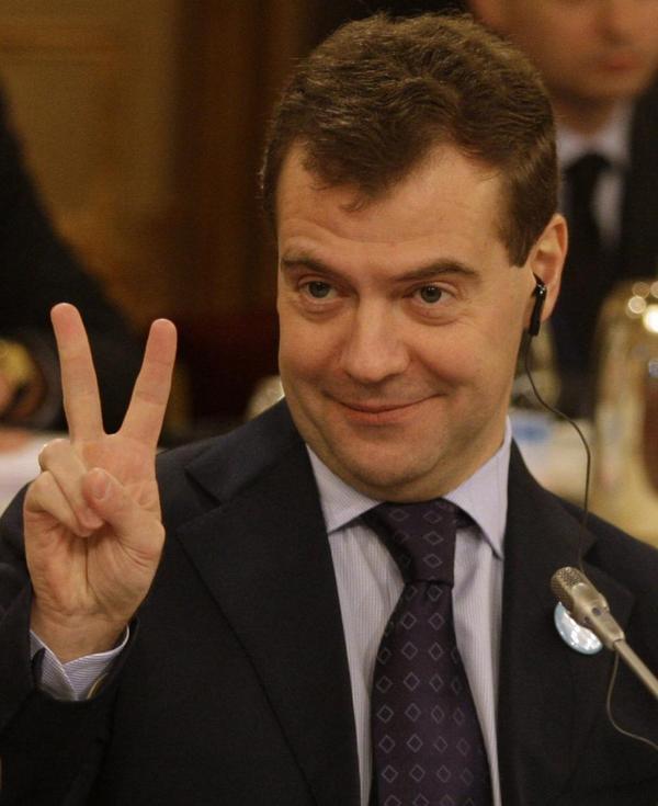 Хорошего настроения!!! Политика, Дмитрий Медведев, Единая россия, Пенсия, Денег нет, Хорошее настроение