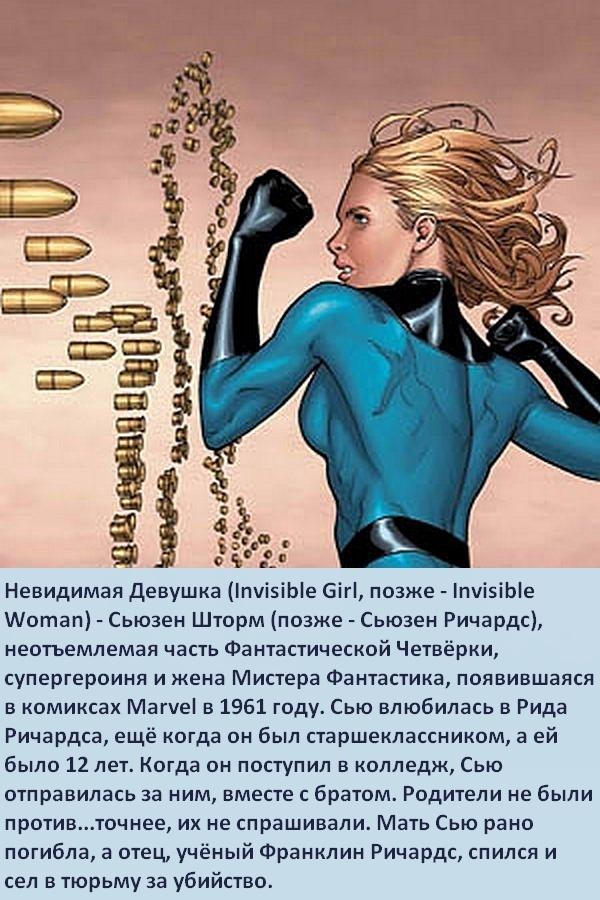 Создай своего супергероиню с сиськами