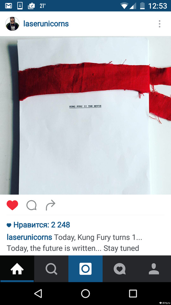 Kung Fury II the movie