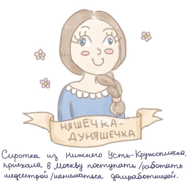 pornuha-russkaya-ohrana-ebet-bogatenkih-telochek
