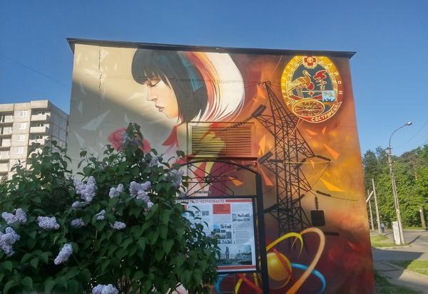 Граффити в Сестрорецке рисунок, граффити, Сестрорецк, чернобыль