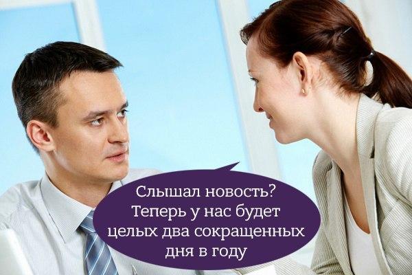 Рабочие дни в Петербурге в солнечную погоду предлагают сократить Санкт-Петербург, погода, работа, лентач