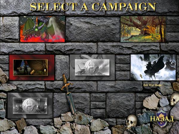 Помогите найти игру Герои меча и магии, HOMM III, WOG, Компьютерные игры, Помощь