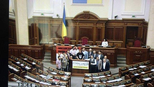 Слуги народа Украина, Слуги народа, Политика, Верховная Рада Украины