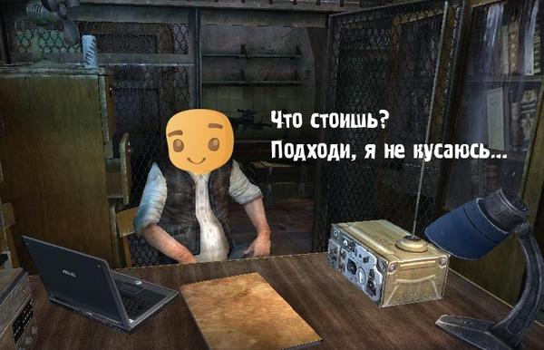 Набор сталкеров Сталкер, Набор модеров
