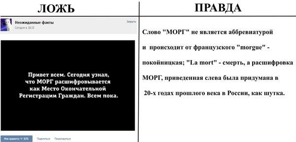 Ложь пабликов Вконтакте часть 4 ВКонтакте, Ложь, Фейк, Ложь пабликов ВК, Длиннопост
