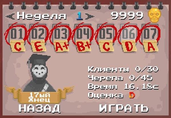 Peace, Death! в ЛРВ Gamedev, Игры, Peacedeath, Инди, Pixel art, Видео, Длиннопост