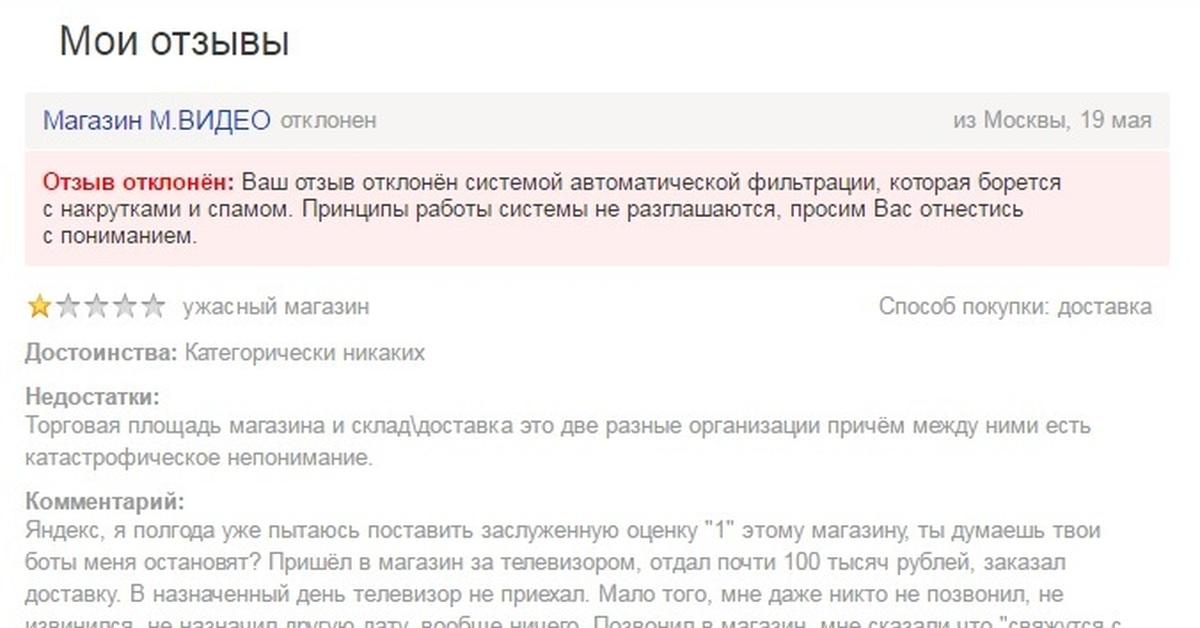 Регистрация в яндекс маркете ип пути оптимизации налогов в россии