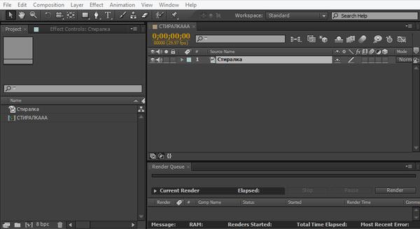 Урок по бессмысленной стабилизации Adobe After Effects, Урок, Стабилизация, Гифка, Видео, Длиннопост
