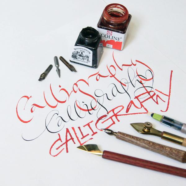 Сообщество каллиграфов pikabu Каллиграфия, Леттеринг, Lettering, Буквы, Письменность