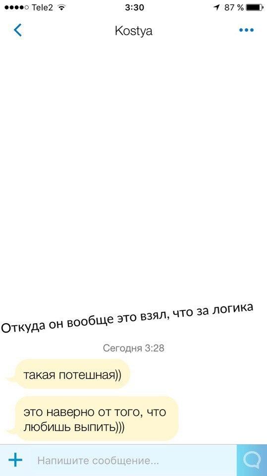 тема знакомств ru