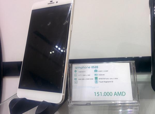 Армянский смартфон, первый день в продаже Смартфон, Армяне, Мобильные телефоны, Armphone, Армения, Телефон, Длиннопост