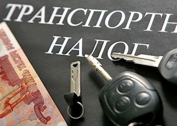 Парламент Петербурга проголосовал за отмену транспортного налога Авто, Санкт-Петербург, Транспортный налог