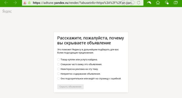 Yandex, ты забыл добавить другие варианты яндекс, скриншот
