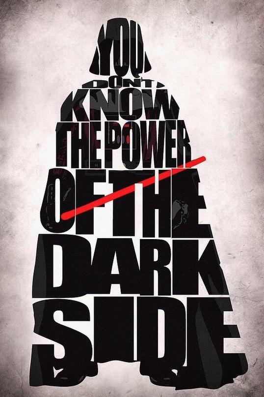 Сила тёмной стороны