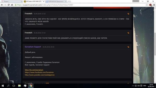 Гайд: как играть в Survarium Survarium, Vostokgames, Накипело, Разработчики сталкера