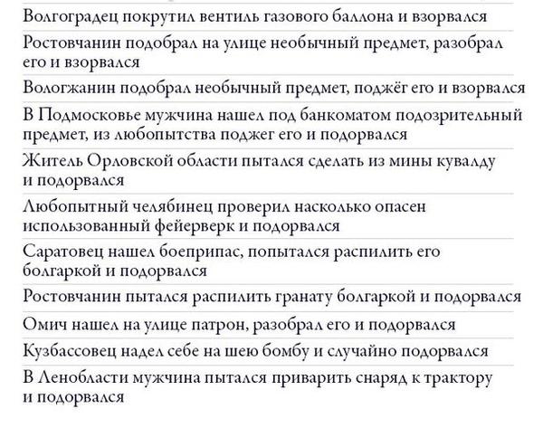 Обнаружили, что объединяет независимых россиян из разных городов, — умение идти до конца
