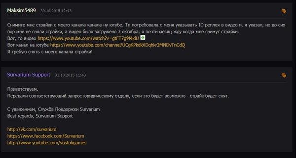 Survarium - отношение к YouTube'рам Survarium, Youtube, Видео, Длиннопост
