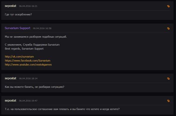 Survarium - ответ разработчиков на пост №2 Survarium, Игры, Техподдержка, Длиннопост