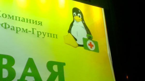 Linux-аптека или когда сэкономил на дизайне Linux, Аптека