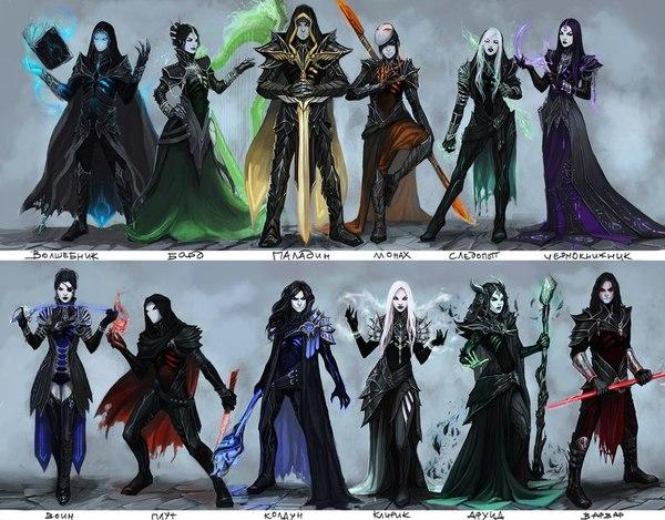 """Арты по """"Подземелья и Драконы"""" Dungeons & Dragons, Арт, Персонажи, Фэнтези, Длиннопост"""
