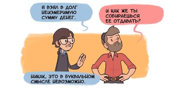 Мечты сбываются Mercworks, Комиксы