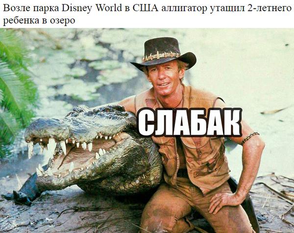 crocodile dundee australian identity essay