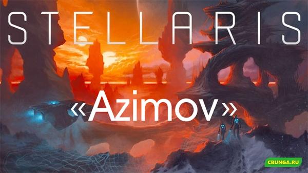 Новинки грядущего патча (1.2) stellaris, патч, обновление, новости, длиннопост