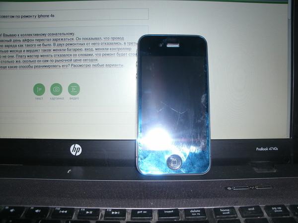 Помогите с советом по ремонту Iphone 4s Iphone, Ремонт, Смартфон